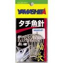ヤマシタ(YAMASHITA) タチ魚針 軸長 M (YAMA-tachi)