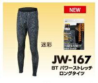 おたふく(otahuku)防寒 JW-167 BTパワーストレッチロングタイツ 迷彩・L