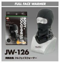 おたふく(otahuku)防寒 JW-126 発熱防風フルフェイスウォーマー ブラック×グレー