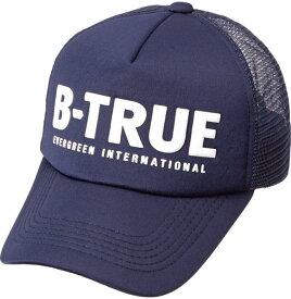 B-TRUE ベーシックメッシュキャップ ネイビー (BT-cap)