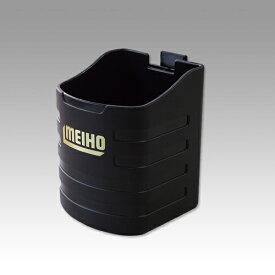 明邦化学工業(MEIHO) バケットマウス ハードドリンクホルダーBM  (MEIHO)
