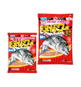 マルキュー(marukyu) 集魚材 チヌパワー 1200g (20)
