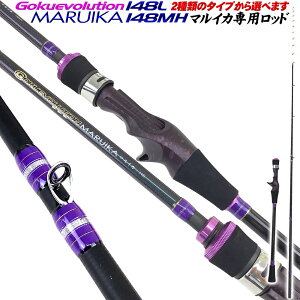 ピュアテック(PureTec) マルイカ Gokuevolution MARUIKA(ゴクエボリューション マルイカ) 148MH