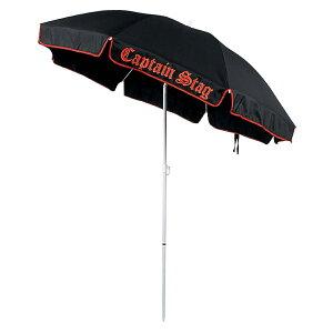 パール金属(CAPTAIN-STAG) テント M-1540 ユーロクラシックパラソル200cm(ブラック)【大型商品200】(camp-t)