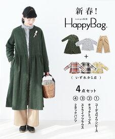 【sanpo】新春ハッピーバッグ(福袋)(発送は年始営業日より) cawaii sanpo レディース ファッション カジュアル ナチュラル【福袋 トップス2点、パンツ、ワンピースの4点セット商品です。チェックブラウスのお色はお選びいただけません。】