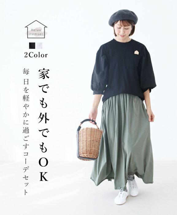 【sanpoコーデセット】●トップス×スカートの2点コーデセット(メール便不可)cawaiiファッション【b07460koかb07459koのトップスとb08541koスカートの2点セット商品です】