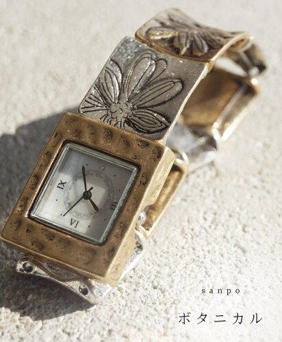 【再入荷♪11月8日22時より】ボタニカル腕時計