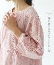 【再入荷♪8月20日22時より】(ピンク)春を感じるカットワークレーストップス(メール便不可)◆◇◆ cawaii sanpo レデ…