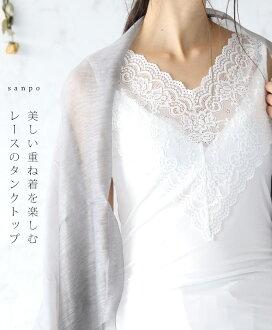 ♪♪ 享受美丽的重叠穿着的比赛的短袖汗衫顶端◇◇◆◆cawaii sanpo redisuoshareburakkuhowaitokyami
