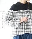 チェック柄で遊ぶ大人服黒とチェックのトップス4月16日22時販売新作(メール便不可)