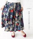 絵画とバラの花を織り交ぜてスカート4月29日22時販売新作(メール便不可)