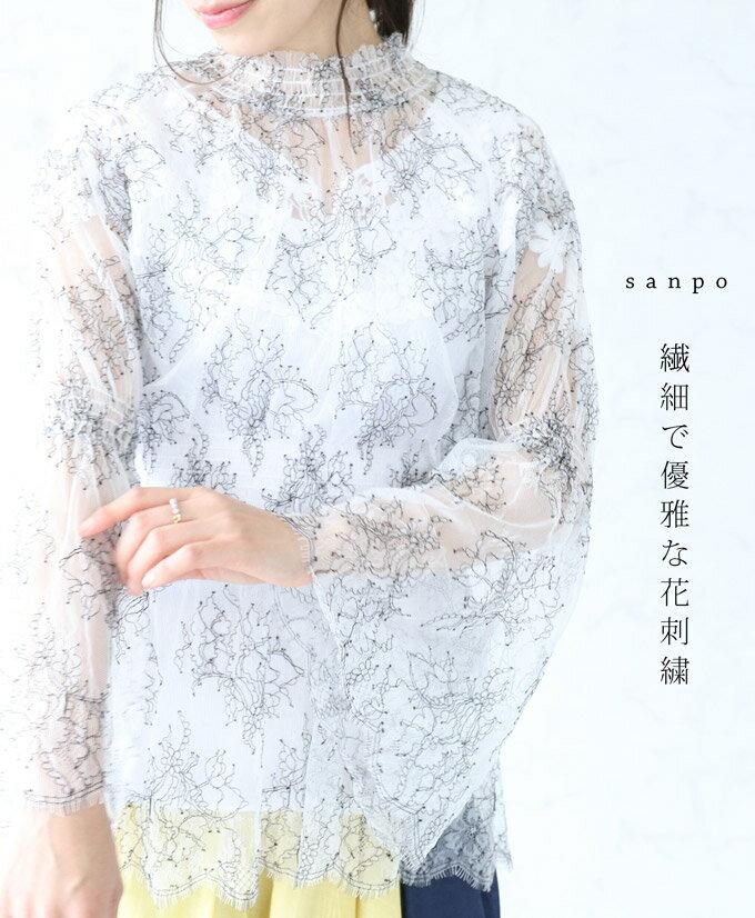 残りわずか*##繊細で優雅な花刺繍トップス/刺繍(メール便不可)◆◇◇