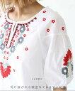 【再入荷♪9月17日22時より】受け継がれる緻密なチロリアン刺繍トップス◆◇◇ cawaii sanpo レディース チロリアン …