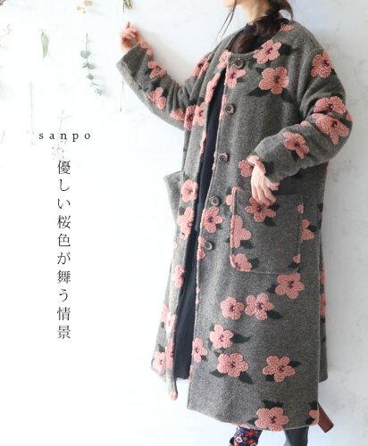 優しい桜色が舞う情景コート