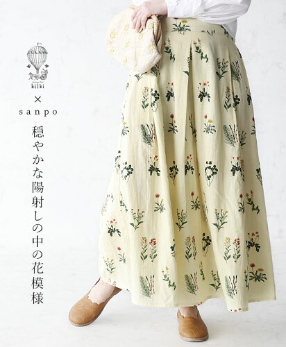 穏やかな陽射しの中の花模様スカート/ボトムス/kilki/キルキー