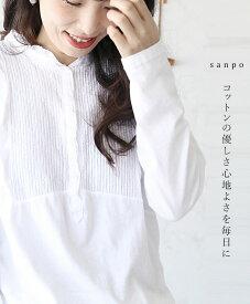 ♪♪【再入荷♪2月21日22時より】コットンの優しさ心地よさを毎日にトップス (メール便不可)◇◇◆◆cawaii sanpo レディース シンプル 素敵 ホワイト 白 長袖