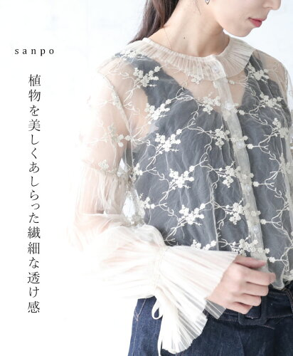 sanpo3月19日22時販売新作(メール便不可)◇◆◆cawaiisanpoレディースかわいい