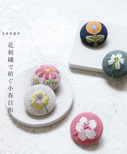 紫花パールブローチ