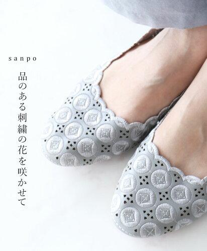 品のある刺繍の花を咲かせて靴