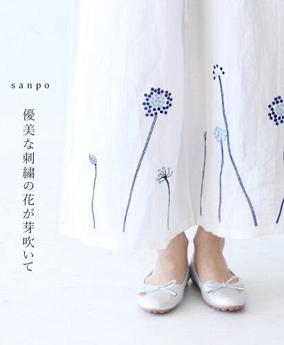 優美な刺繍の花が芽吹いてパンツ