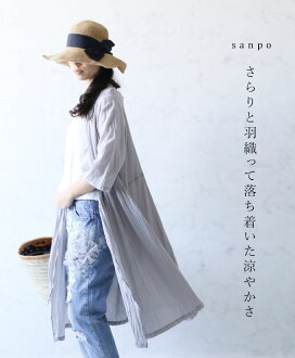 Natural 50 generations 40 generations in the summer casual coolness haori ◆◇◇ cawaii sanpo Lady's fashion which a haori was settled down to lightly in 60s