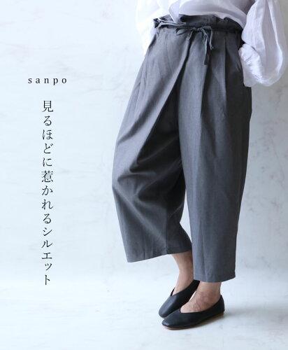 (グレー)見るほどに惹かれるシルエットパンツ◆◇◇◆cawaiisanpoレディースファッションカジュアルナチュラル60代50代40代【ボトムスパンツ変形】