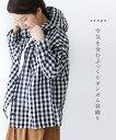 【再入荷♪5月24日20時より】空気を含むぷっくりギンガム羽織り ◇◇◆◆ cawaii sanpo レディース ファッション カジ…