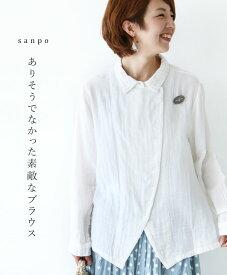 ♪♪【再入荷♪1月19日22時より】(ホワイト)ありそうでなかった素敵なブラウストップス◆◇◆ cawaii sanpo レディース オシャレ かわいい 白 長袖 綿