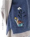 【再入荷♪2月9日22時より】月夜に照らされる庭園ベストトップス/ベスト◇◆◆cawaii sanpo レディース ファッション …