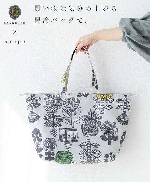 買い物は気分の上がる保冷バッグでバッグ◇◇◆◆cawaiisanpoレディースファッションカジュアルナチュラル【バッグ北欧柄花】