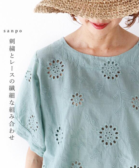トップス◆◇◇cawaiisanpoレディースファッションカジュアルナチュラル【半袖刺繍グリーンコットン】