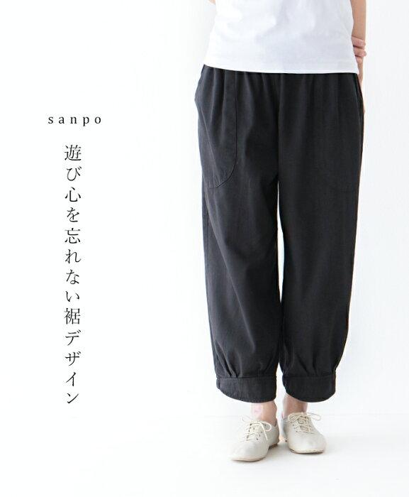 (ブラック)パンツ◆◇◇◆cawaiisanpoレディースファッションカジュアルナチュラル【ブラックウエストゴムポケットロング丈ゆったり】