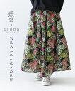 (ブラック)気品あふれる花々の世界スカートcawaii sanpo レディース ファッション カジュアル ナチュラル【花柄 コ…