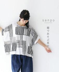 (ホワイト)線で遊ぶ夏の装いトップスcawaii sanpo レディース ファッション カジュアル ナチュラル【個性 柄 ホワイト】