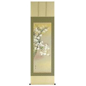 桜に小禽 画:太田研二