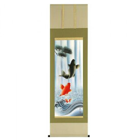 松に夫婦鯉(まつにめおとごい) -画:山崎冬華