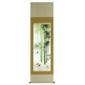 竹に雀(たけ すずめ) -画:石田由幾