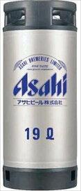 ◆送料無料!◆アサヒ スーパードライ樽詰め19L 業務用 生樽1本