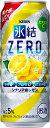 キャッシュレス5%還元◆送料無料!◆キリン 氷結 ZEROレモン 500ml24本入り 【お取り寄せ商品】