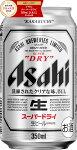 アサヒスーパードライ350ml6缶パック24本入り1ケース