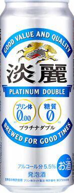 ★2ケースで送料無料!★キリン 淡麗プラチナダブル500ml 24本入り 淡麗 ダブル W プリン体 糖質