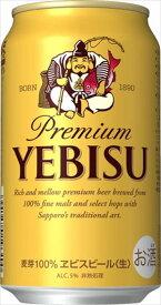 ◆送料無料!◆サッポロ ヱビスビール350ml 24本入り