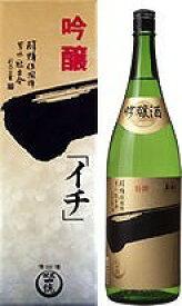 【送料無料!】一(イチ) 特撰吟醸1.8L<化粧箱入り>和歌山県/世界一統