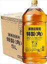 ★送料無料!★角瓶 5L サントリー 特製 角瓶 5L 業務用 ペット 4本入り【1ケース】 ウイスキー ウィスキー …