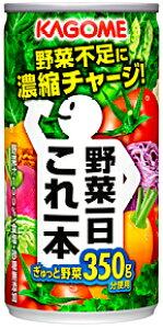 野菜一日これ一本 190g×30本 缶
