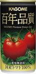 ★2ケースで送料無料!★カゴメ百年品質トマトジュース食塩無添加190g30本入り国産トマト100%限定生産