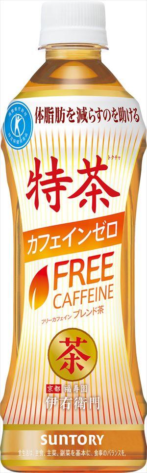 ◆送料無料!◆サントリー 伊右衛門 特茶カフェインゼロ PET 500ml24本入り 特定保健用食品特保 トクホ