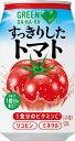 ★2ケースで送料無料!★サントリー GREE DAKARAダカラすっきりしたトマト340ml缶24入り 【お取り寄せ商品】