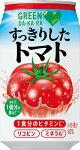 ★2ケースで送料無料!★サントリーGREEDAKARAダカラすっきりしたトマト340ml缶24入り【お取り寄せ商品】