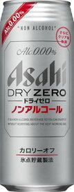 ◆送料無料!◆アサヒ ドライゼロ500ml 24本入り 【お取り寄せ商品】